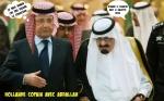 G21.-Politique-Francois-Hollande-Le-Roi-Abdallah.jpg