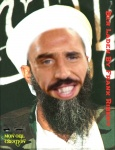 C1.Ben-Laden-By-Ribery.jpg
