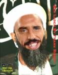 C1.Ben-Laden-By-Ribery.jpg