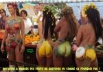 I16.-Humour-Manger-des-Fruits-.jpg