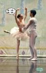 K27.-Humour-Dance-Classique-Ho-Hi-Ha-.jpg