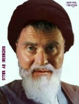 O1.-Portrait-Khomeini-By-Valls.jpg