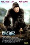 Z7.-Politique-Kim-Jong-By-Kim-Kong.jpg