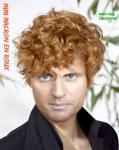 AC24.-Portrait-Macron-Roux.jpg