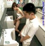 AJ9.-Humour-Japon-WC-Mixte.jpg