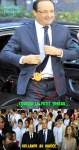 E26.-Politique-Hollande-Cravatte-Braguette.jpg